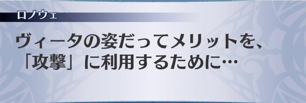 f:id:seisyuu:20210223204455j:plain