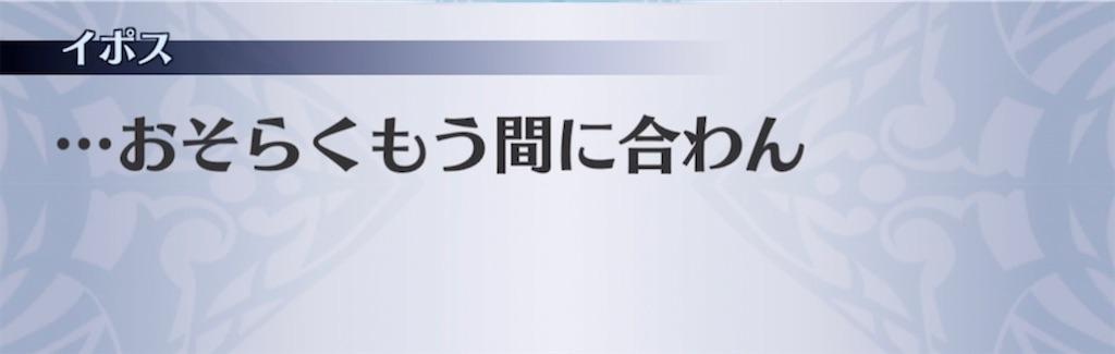 f:id:seisyuu:20210223210110j:plain