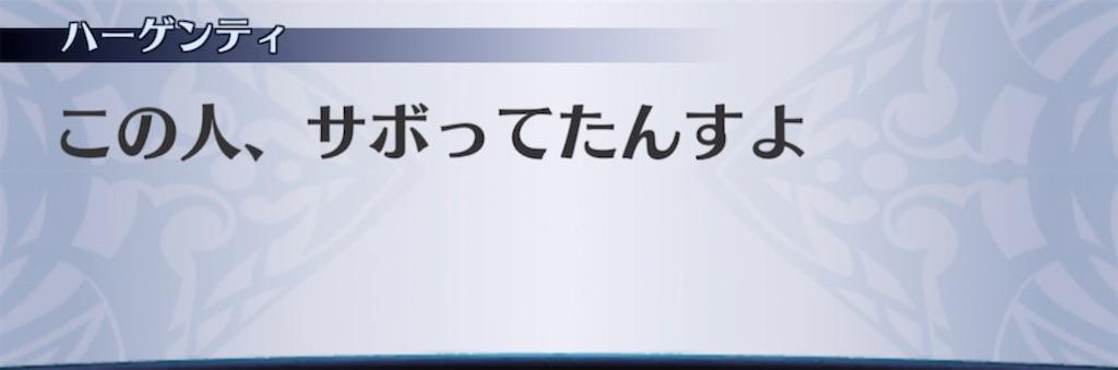 f:id:seisyuu:20210223210947j:plain