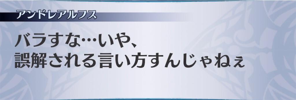 f:id:seisyuu:20210223211300j:plain