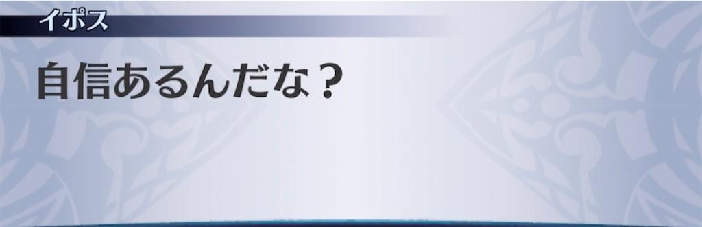 f:id:seisyuu:20210223211425j:plain