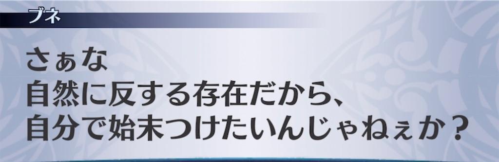 f:id:seisyuu:20210223212437j:plain