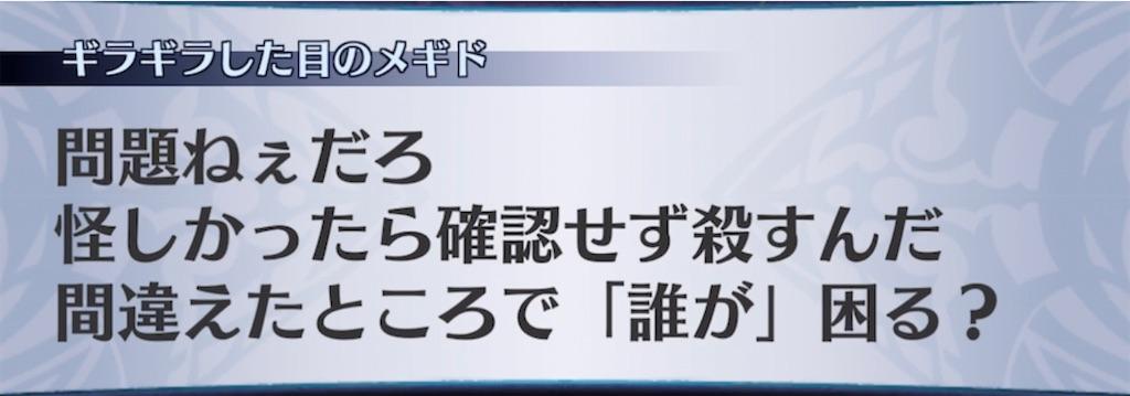 f:id:seisyuu:20210224184810j:plain