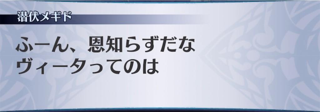 f:id:seisyuu:20210224184953j:plain