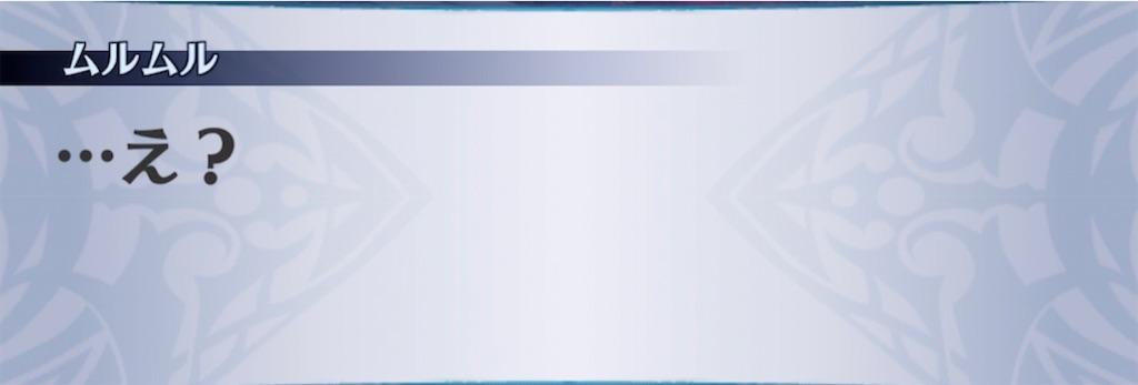 f:id:seisyuu:20210224192927j:plain