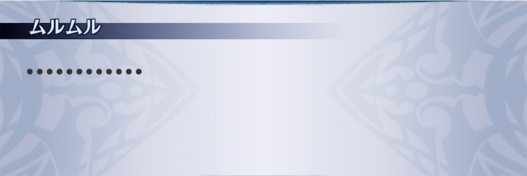 f:id:seisyuu:20210224193916j:plain