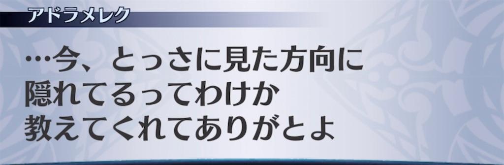 f:id:seisyuu:20210225202112j:plain