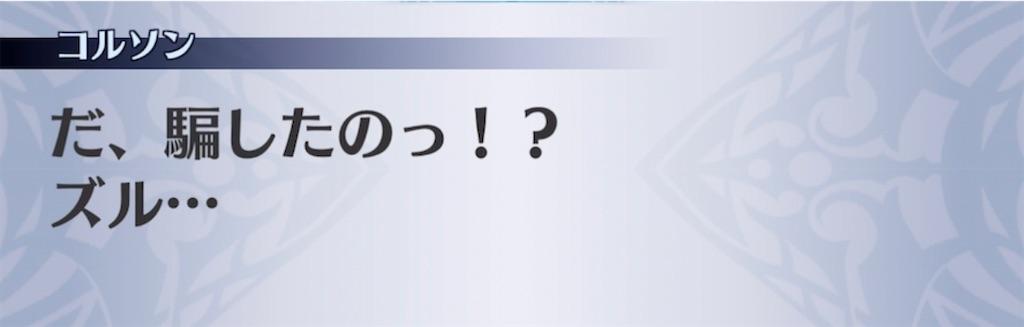 f:id:seisyuu:20210225202117j:plain