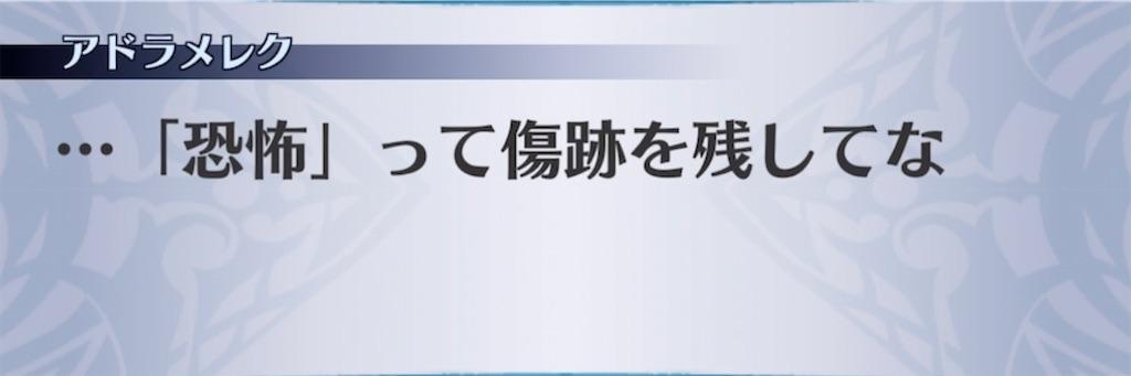 f:id:seisyuu:20210225205234j:plain