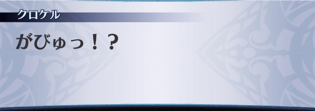 f:id:seisyuu:20210225210003j:plain