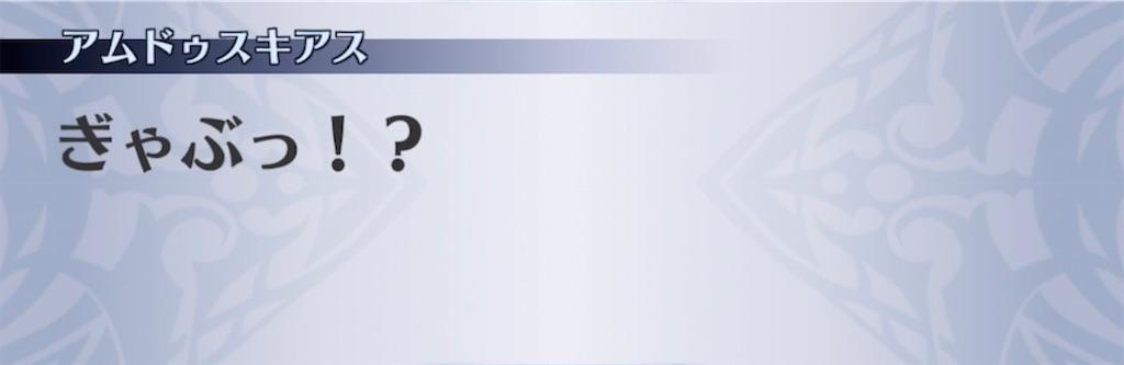 f:id:seisyuu:20210225210039j:plain
