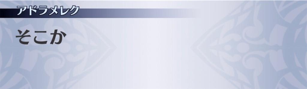 f:id:seisyuu:20210225210208j:plain