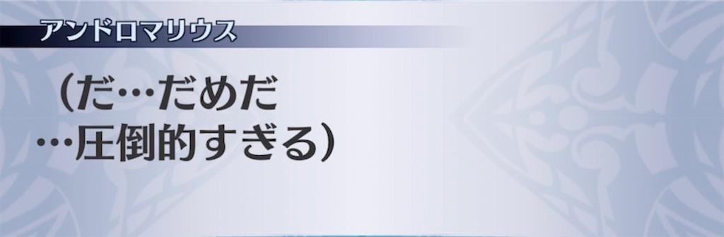 f:id:seisyuu:20210225210357j:plain