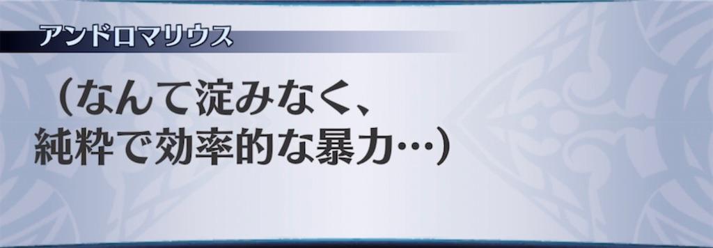 f:id:seisyuu:20210225210401j:plain