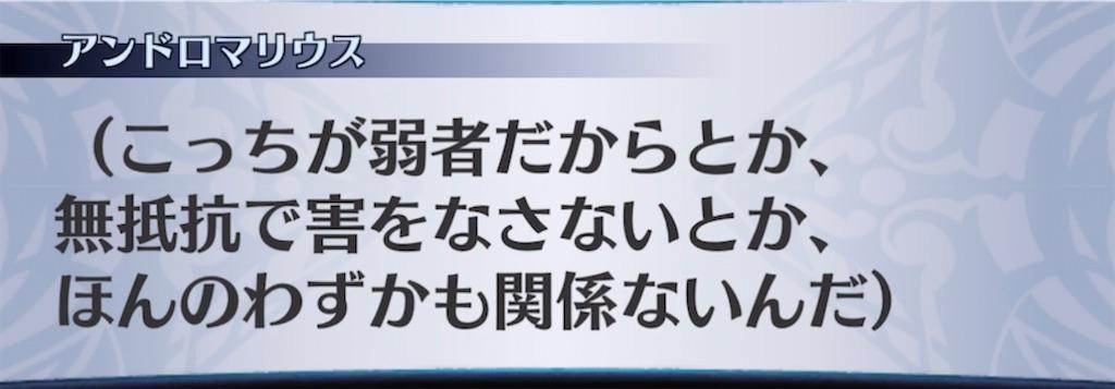 f:id:seisyuu:20210225210407j:plain