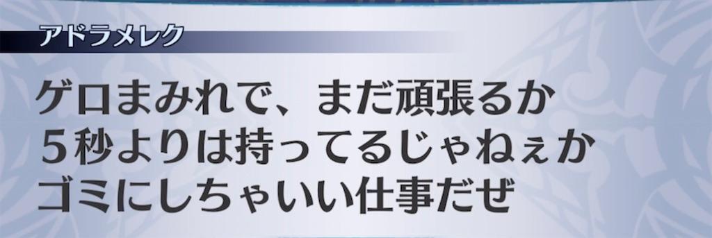 f:id:seisyuu:20210225210426j:plain