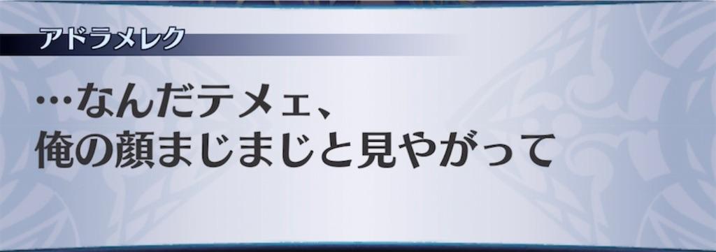 f:id:seisyuu:20210225210600j:plain