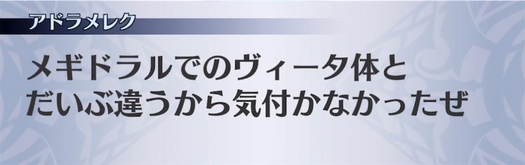 f:id:seisyuu:20210225210707j:plain