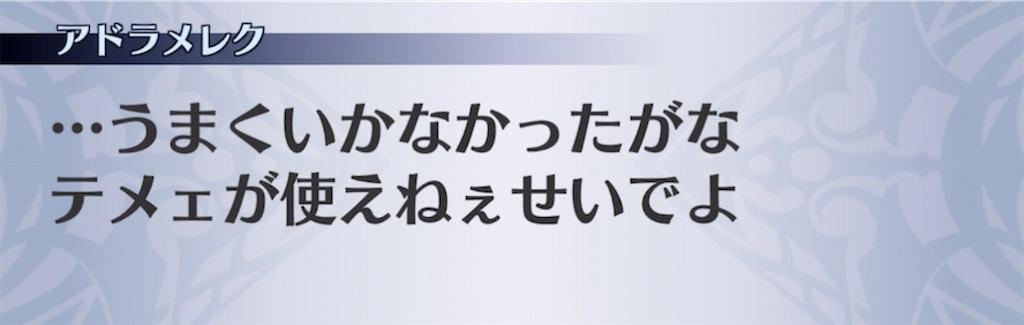 f:id:seisyuu:20210225210922j:plain