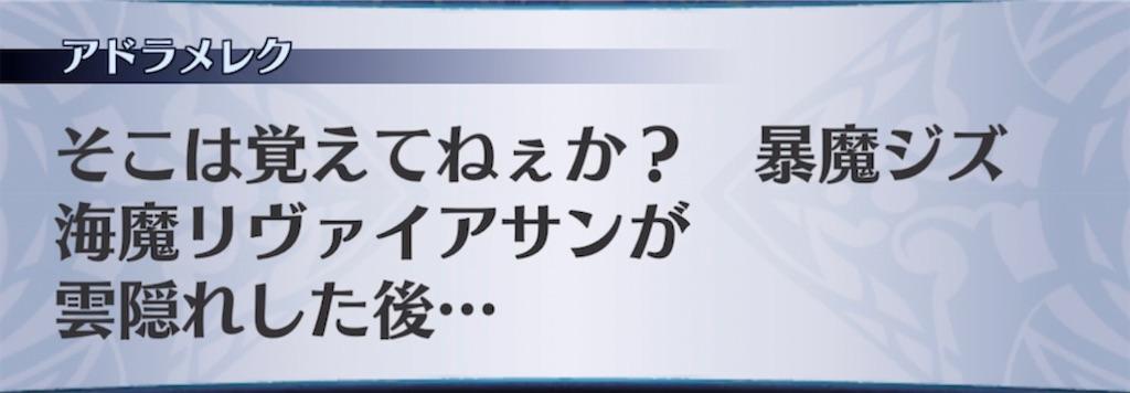 f:id:seisyuu:20210225210939j:plain