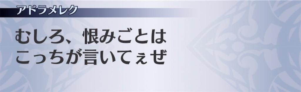 f:id:seisyuu:20210225211037j:plain