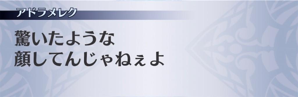 f:id:seisyuu:20210225211211j:plain