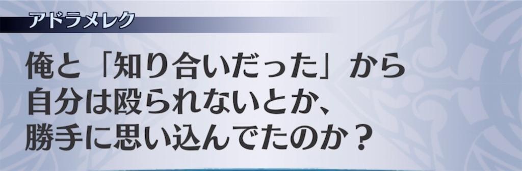 f:id:seisyuu:20210225211214j:plain