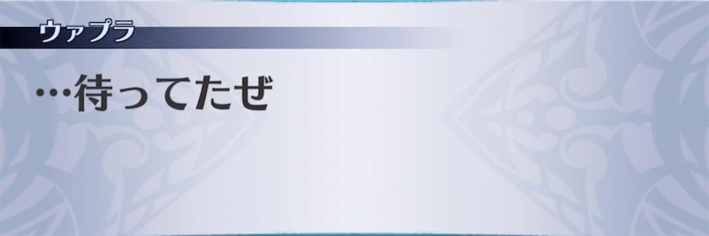 f:id:seisyuu:20210225211347j:plain