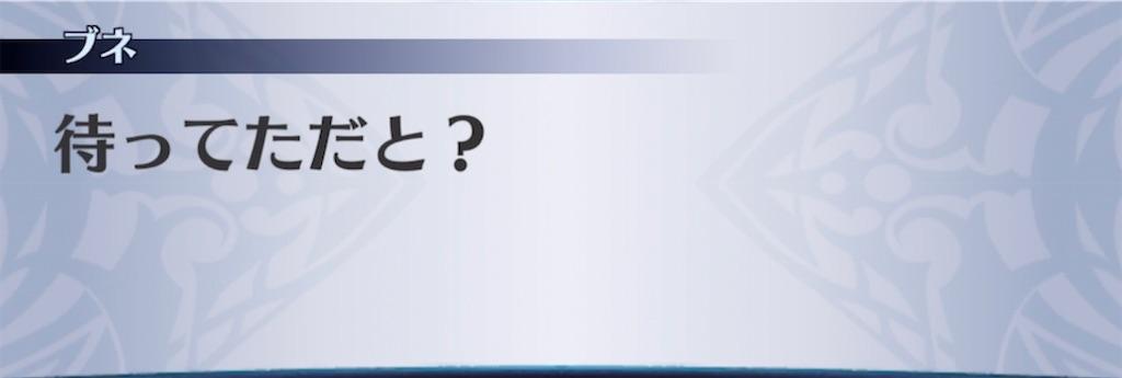 f:id:seisyuu:20210225211424j:plain