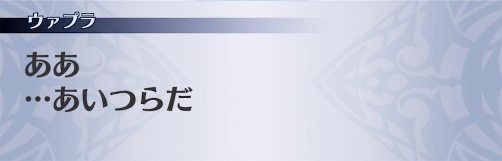 f:id:seisyuu:20210225211428j:plain