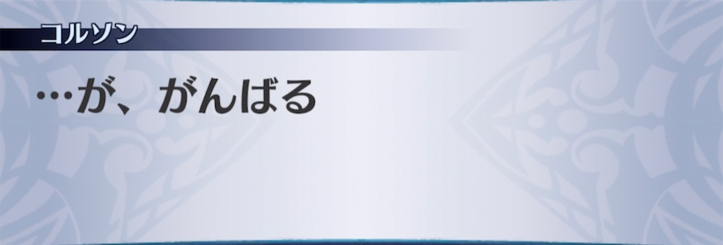 f:id:seisyuu:20210226200936j:plain