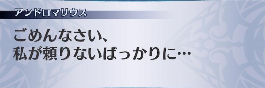 f:id:seisyuu:20210226201036j:plain