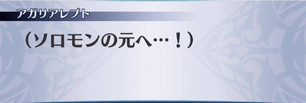 f:id:seisyuu:20210226201129j:plain