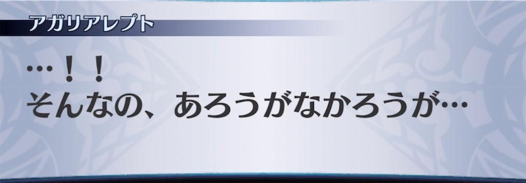 f:id:seisyuu:20210226201251j:plain