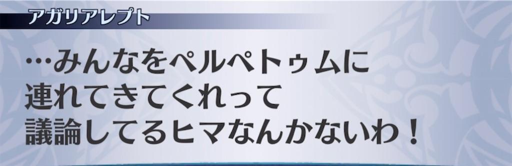 f:id:seisyuu:20210226201359j:plain