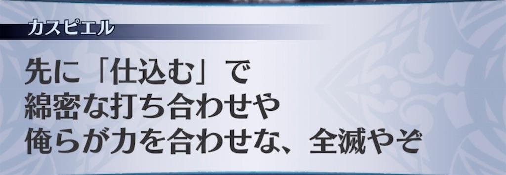 f:id:seisyuu:20210226201520j:plain