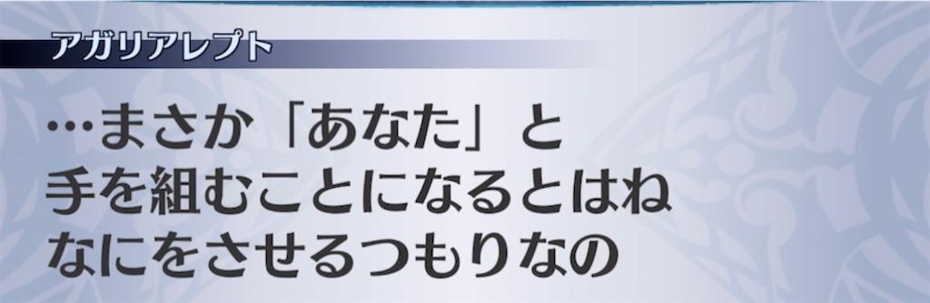 f:id:seisyuu:20210226201608j:plain