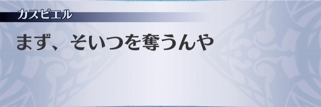 f:id:seisyuu:20210226201624j:plain