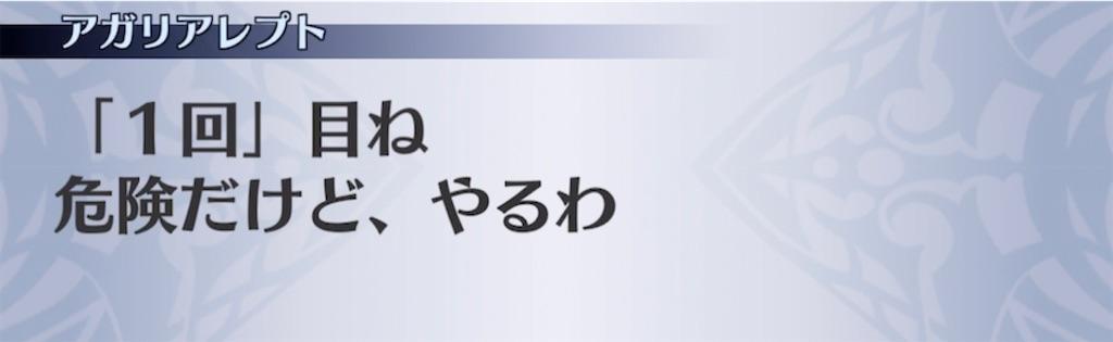 f:id:seisyuu:20210226201837j:plain