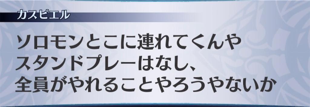 f:id:seisyuu:20210226202221j:plain