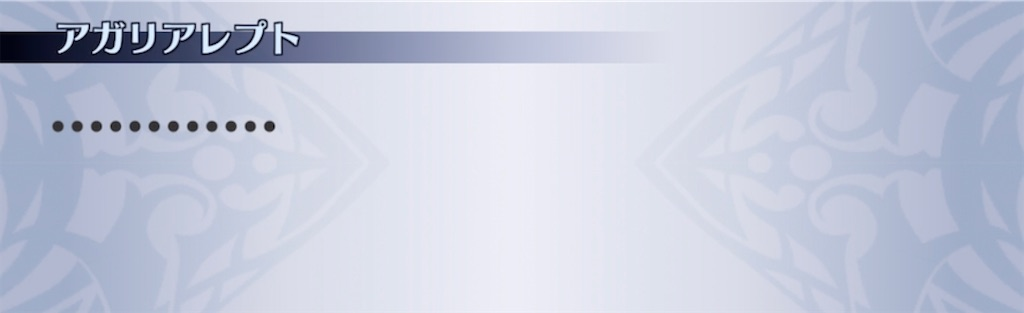 f:id:seisyuu:20210226202225j:plain