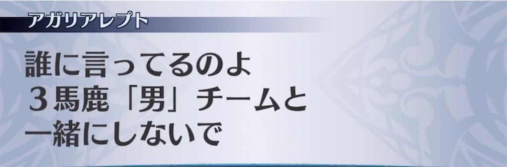 f:id:seisyuu:20210226202309j:plain