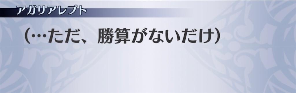 f:id:seisyuu:20210227210239j:plain