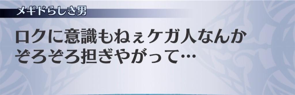 f:id:seisyuu:20210227211537j:plain