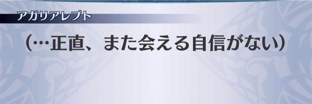 f:id:seisyuu:20210227213107j:plain