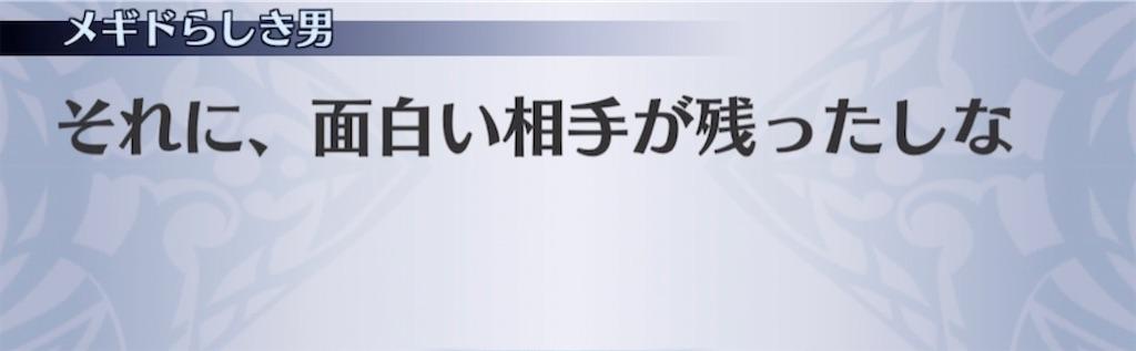 f:id:seisyuu:20210227213213j:plain