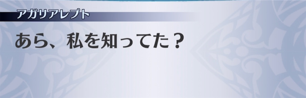 f:id:seisyuu:20210227213229j:plain