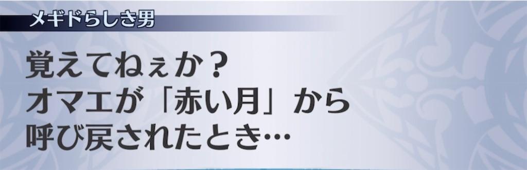 f:id:seisyuu:20210227213337j:plain