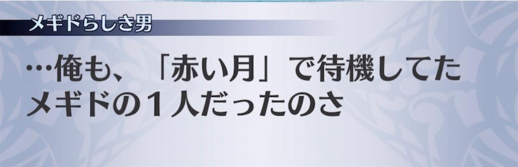 f:id:seisyuu:20210227213342j:plain