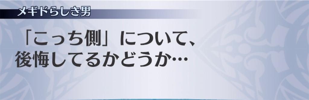 f:id:seisyuu:20210227213702j:plain